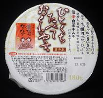 maikohanhi2